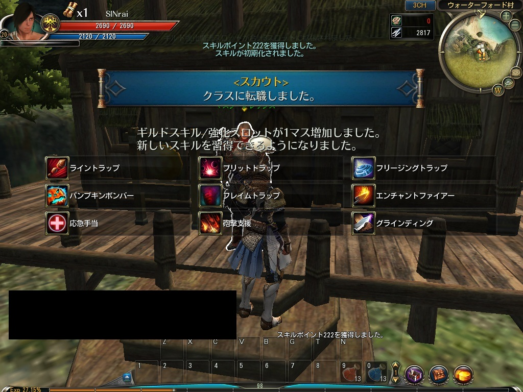 2011_09_18 01_25_07