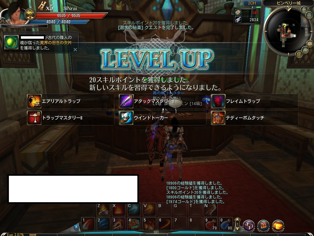 2011_09_27 00_39_03
