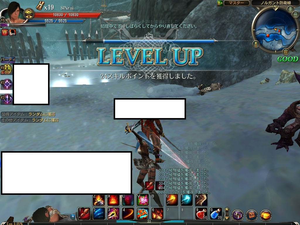 2011_10_09 00_19_43