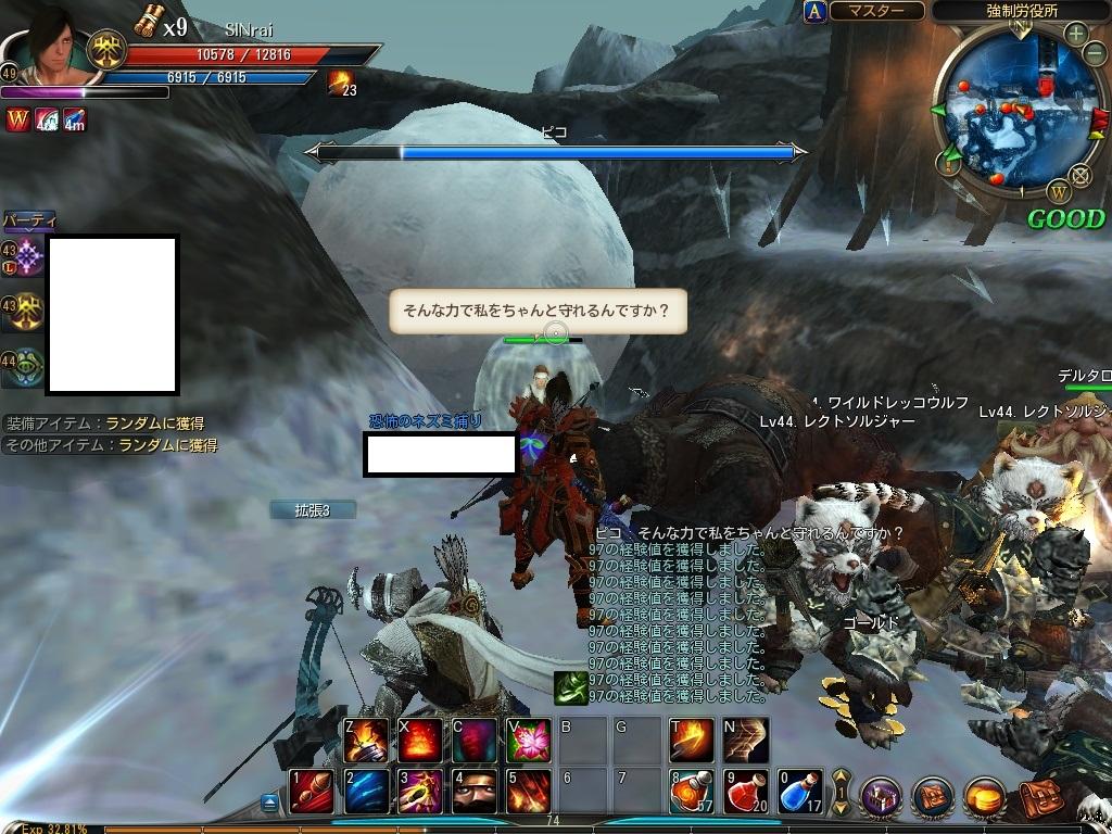 2011_10_26 21_44_35