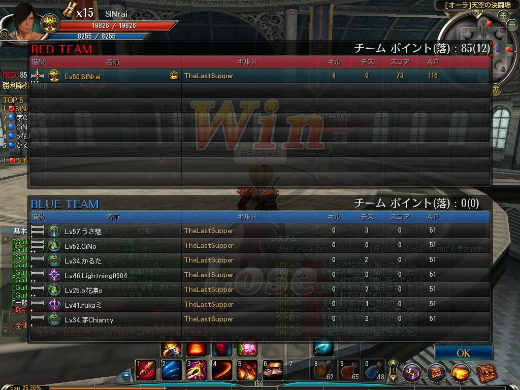 2011_11_12 23_01_38