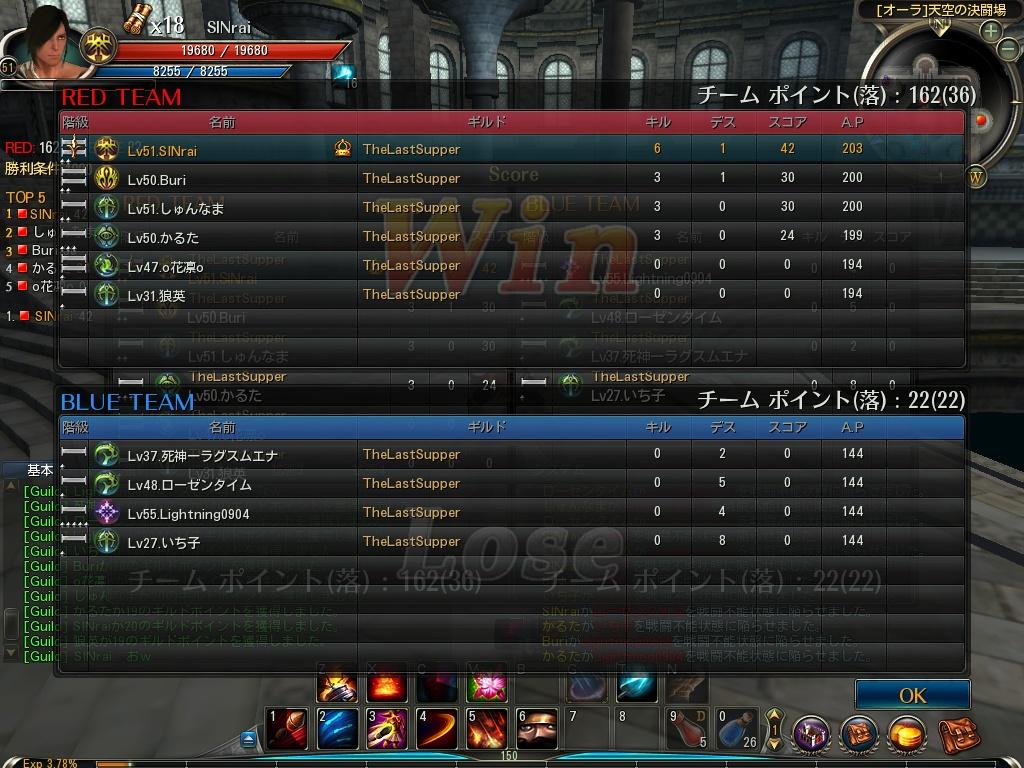 2011_12_11 01_04_17
