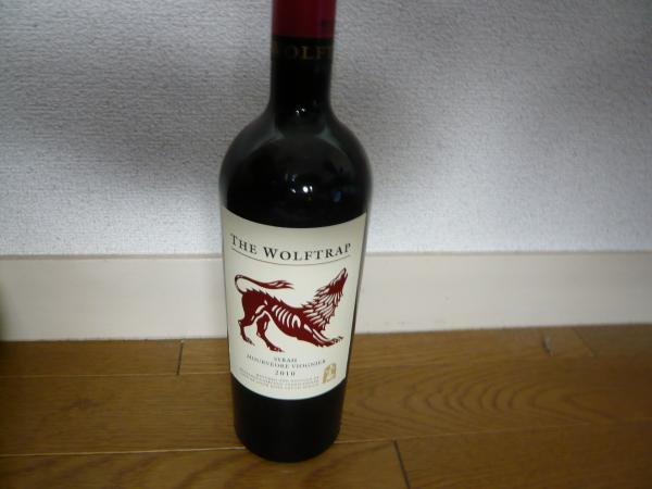 わくわくさんのワイン