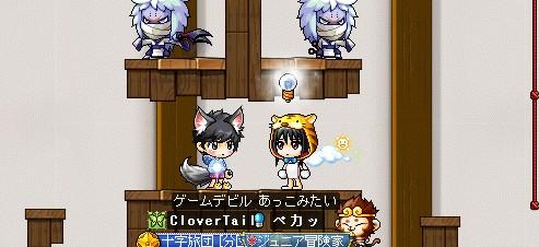 maple018_20110819105917.jpg