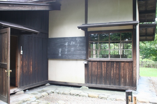hanamaki_189.jpg