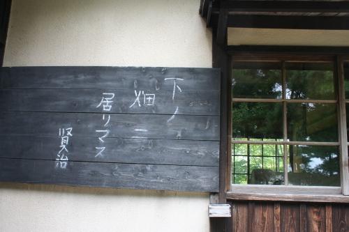 hanamaki_197.jpg