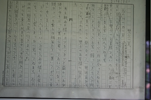 hanamaki_208.jpg