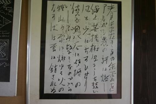 hanamaki_210.jpg