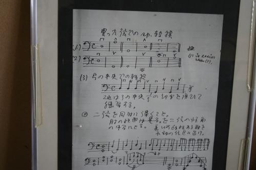 hanamaki_223.jpg