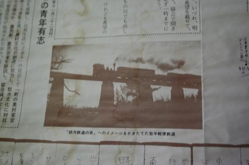 hanamaki_251.jpg