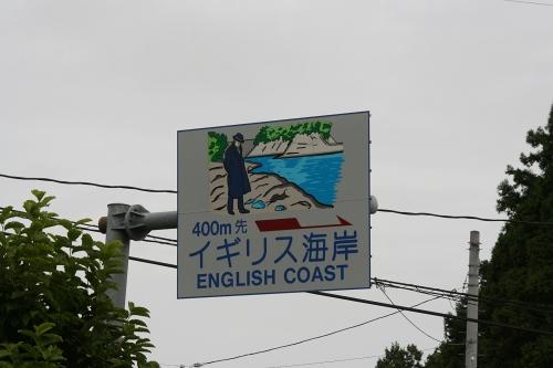 hanamaki_432.jpg