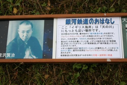 hanamaki_451.jpg