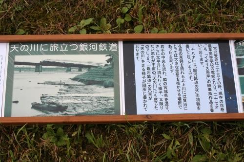 hanamaki_452.jpg