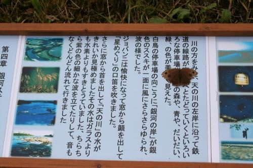 hanamaki_456.jpg
