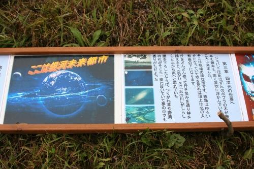 hanamaki_459.jpg