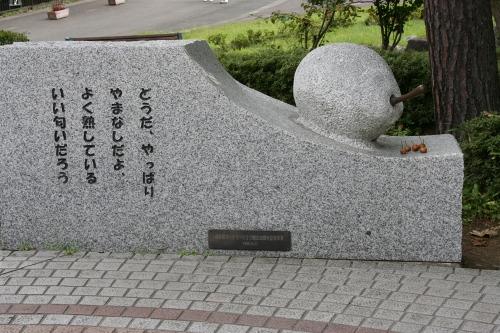 hanamaki_542.jpg