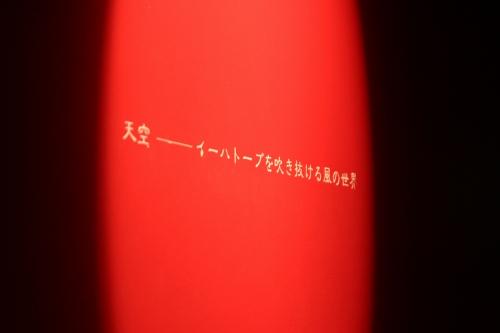 hanamaki_616.jpg
