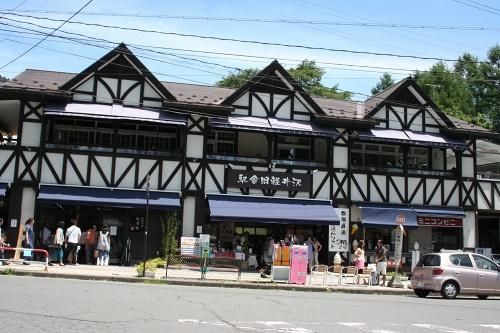 karuizawa_242.jpg