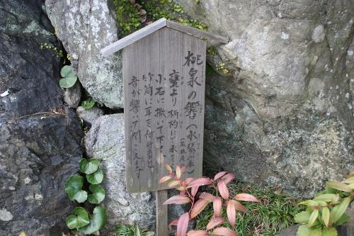 oumejyuku_189.jpg