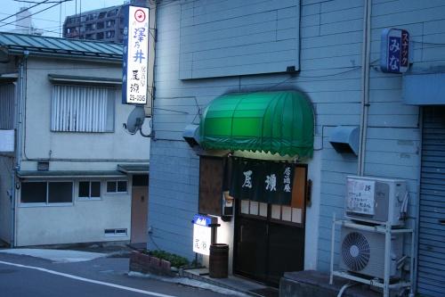 oumejyuku_491.jpg