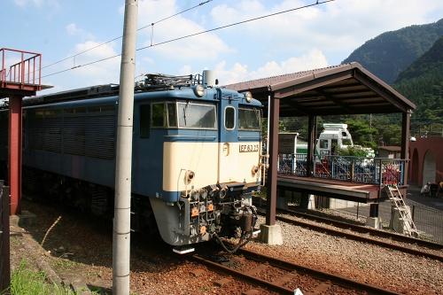 rinsen_106.jpg