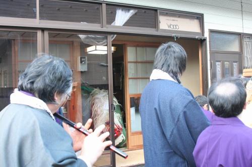 sisi-isihara_226.jpg