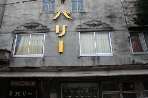 titibu_354_20100204211403.jpg