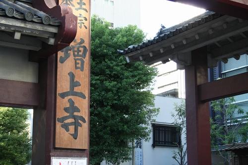 tokio_151.jpg