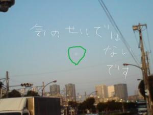 20100728053313-1.jpg