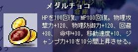 Maple091203_203209.jpg