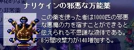 Maple091203_203502.jpg