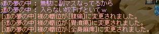 Maple100127_233615.jpg