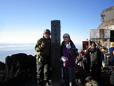 20110723h