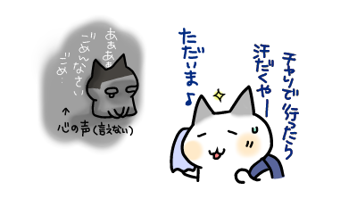 141024-2.png