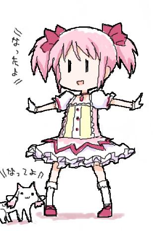 keiyakukeiyaku_20110216201307.jpg