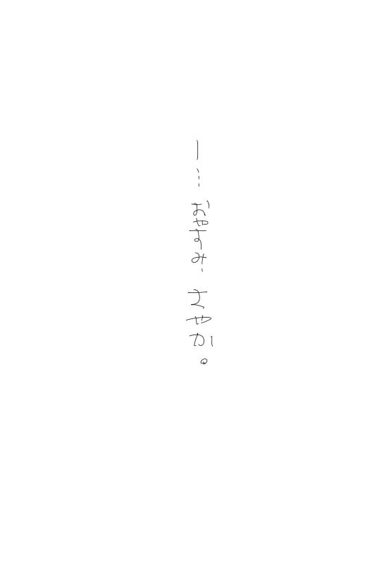 up488493.jpg