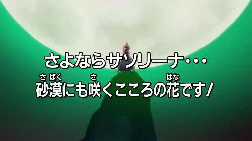 x_20101115185157.jpg