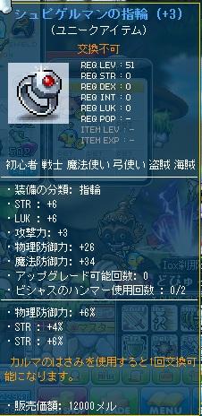 yubiwa3-1.jpg