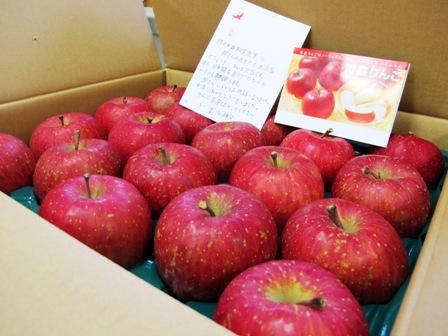 手紙とりんご