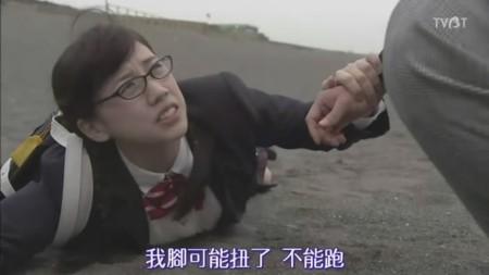日劇-不良仔與眼鏡妹01.rmvb_snapshot_00.05.29_[2010.05.03_01.52.27]