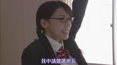 日劇-不良仔與眼鏡妹01.rmvb_snapshot_00.08.16_[2010.05.03_01.54.38]