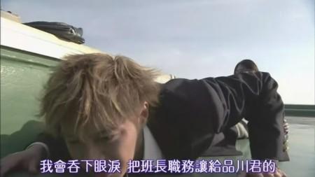 日劇-不良仔與眼鏡妹01.rmvb_snapshot_00.11.16_[2010.05.03_01.57.36]