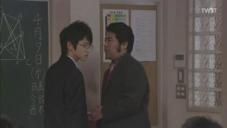 日劇-不良仔與眼鏡妹01.rmvb_snapshot_00.24.05_[2010.05.03_02.03.34]