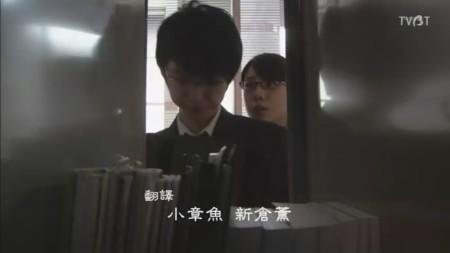 日劇-不良仔與眼鏡妹02.rmvb_snapshot_14.46_[2010.05.03_02.10.40]