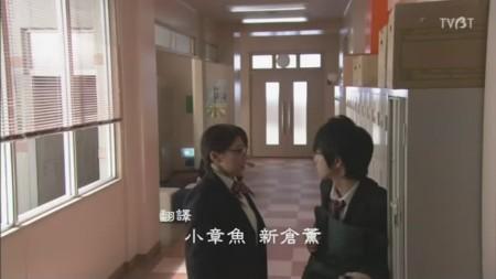 日劇-不良仔與眼鏡妹02.rmvb_snapshot_14.49_[2010.05.03_02.10.54]