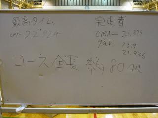 MCR in 神奈川 (23)