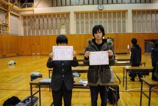 MCR in 神奈川 (59)