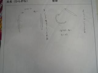 DSCN2182.jpg