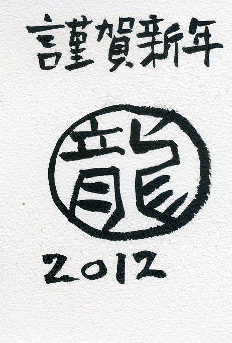 12nenga22