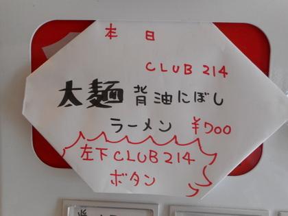 1-DSCN2027.jpg